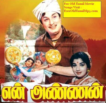 caravan tamil songs