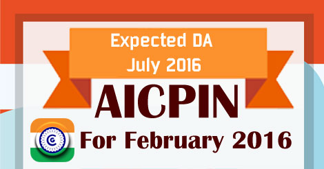 Expected-DA-july-2016-AICPIN-CG-Employees