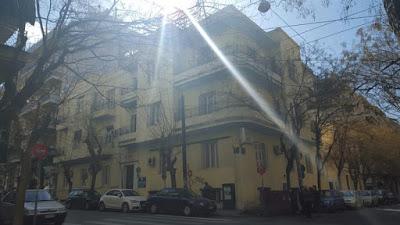 ΑΤΤΙΚΗ Οίκος Ευγηρίας