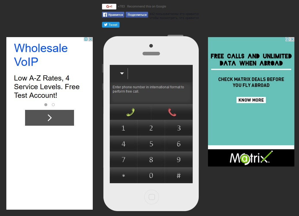 How to make free local and international calls! - TECH FOE