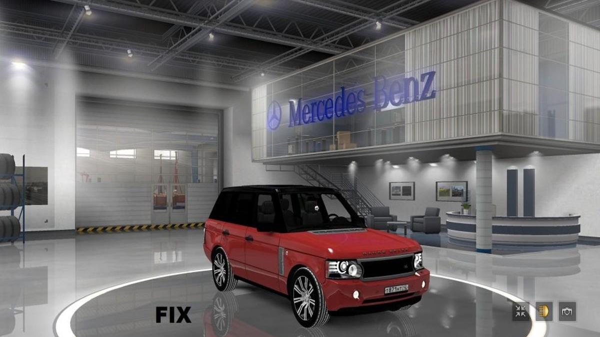 Range Rover V1.0 [Fix]