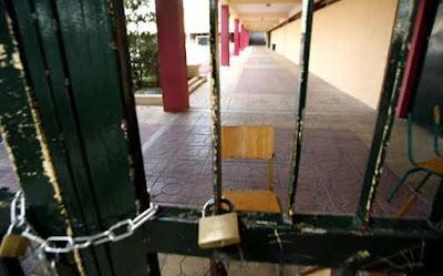 Καταλήψεις στα περισσότερα σχολεία της Θεσπρωτίας