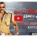 Motta Shiva Ketta Shiva - Exclusive Trailer - Raghava Lawrence | TAMIL NEWS
