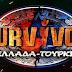 Survivor Live μετάδοση (08/04): Αυτή η ομάδα κερδίζει το έπαθλο φαγητού!