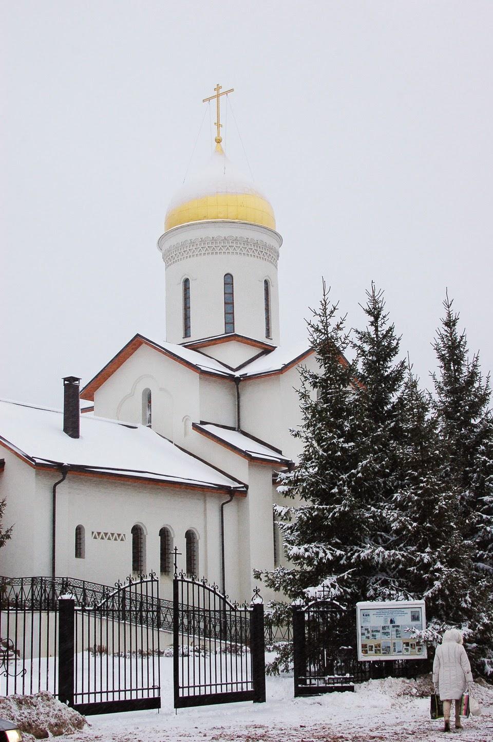 Храм Явления Божьей Матери Преподобному Сергию Радонежскому