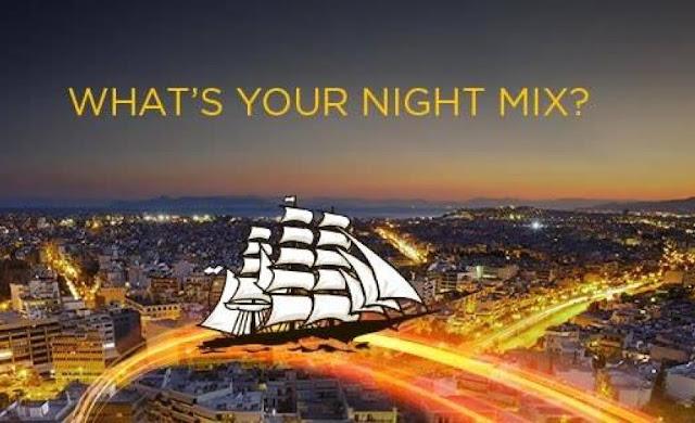 Night is a Mix από το Cutty Sark και στο Ναύπλιο