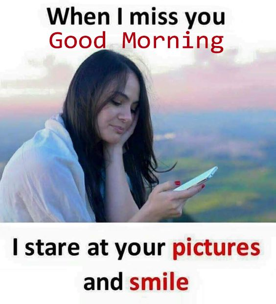 good morning sms with love