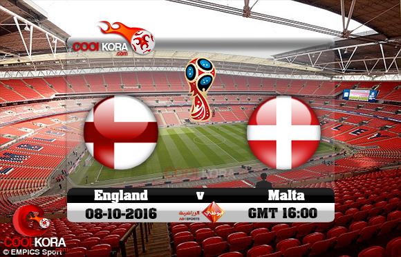 مشاهدة مباراة إنجلترا و مالطا اليوم 8-10-2016 تصفيات كأس العالم