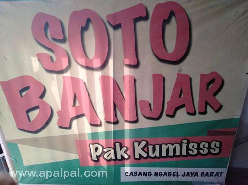 Soto Banjar Pak Kumis Surabaya