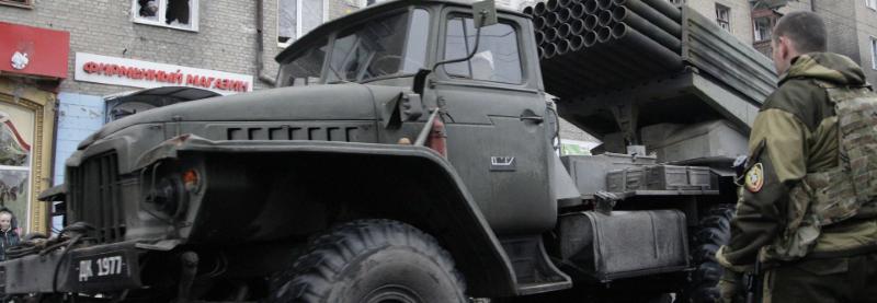 До 10 років за гратами засуджено бойовика ДНР