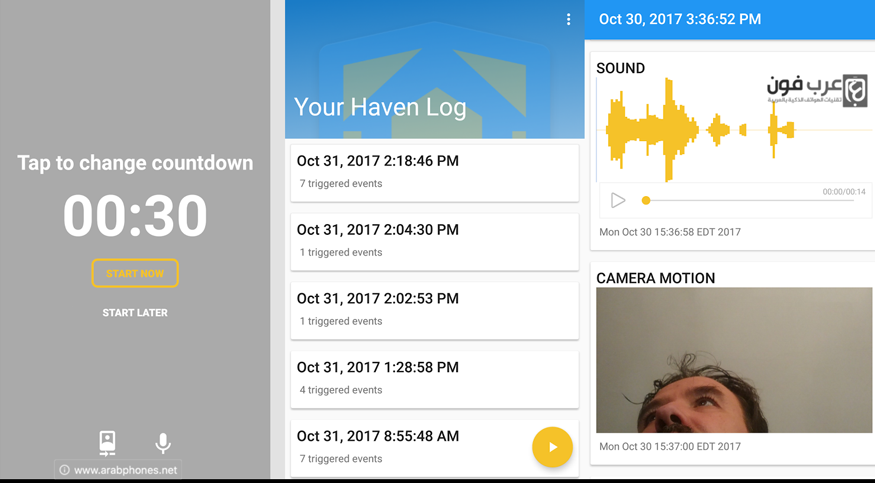 شرح تطبيق haven - نظام مراقبة متكامل للاندرويد