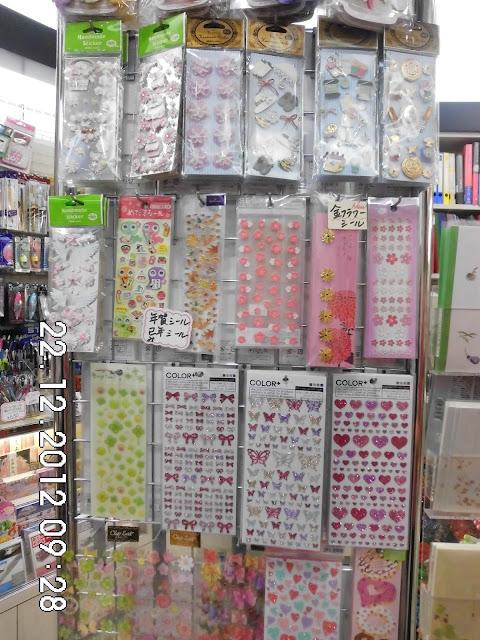 Depaato di Takarazuka Jepang
