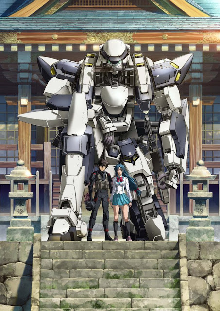 Full Metal Panic! IV / Full Metal Panic! Invisible Victory