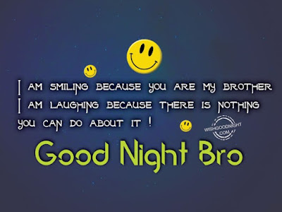 good-night-wishes-for-a-brother