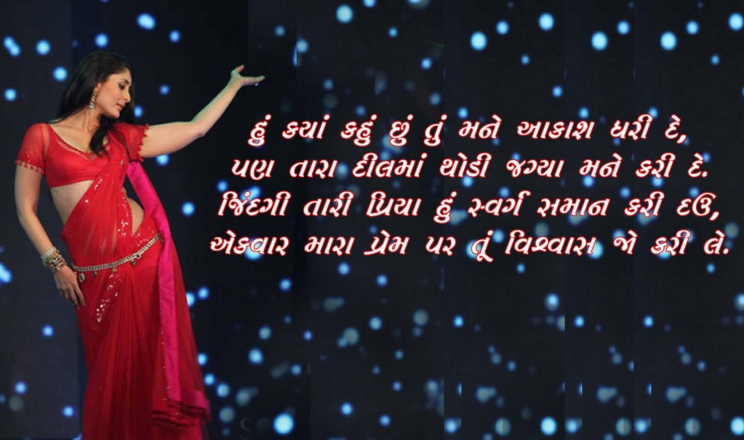 Bewafa Gujarati Shayari Quotes Love Pictures Www Picturesboss Com