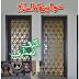 Weekly Khawateen Ka islam 22 june 2015 And Episode No.645