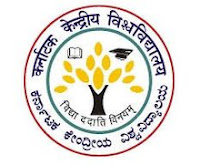 Central University Of Karnataka Faculty Recruitment Teaching Posts