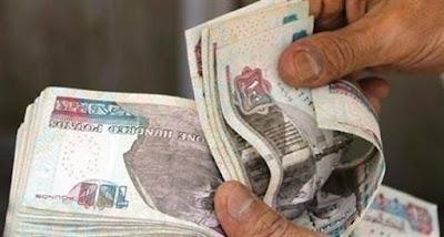 عاجل .. مصر تستعد رسمياً لإلغاء التعامل بالنقود خلال ساعات