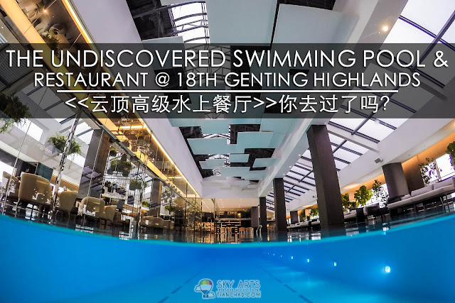 The Undiscovered Swimming Pool & Restaurant @ Genting Highlands 云顶高级水上餐厅,你去过了吗?