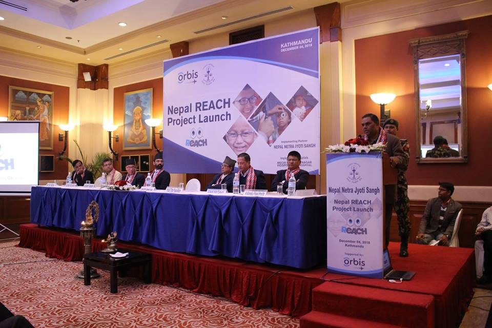 Nepal REACH Project Launch