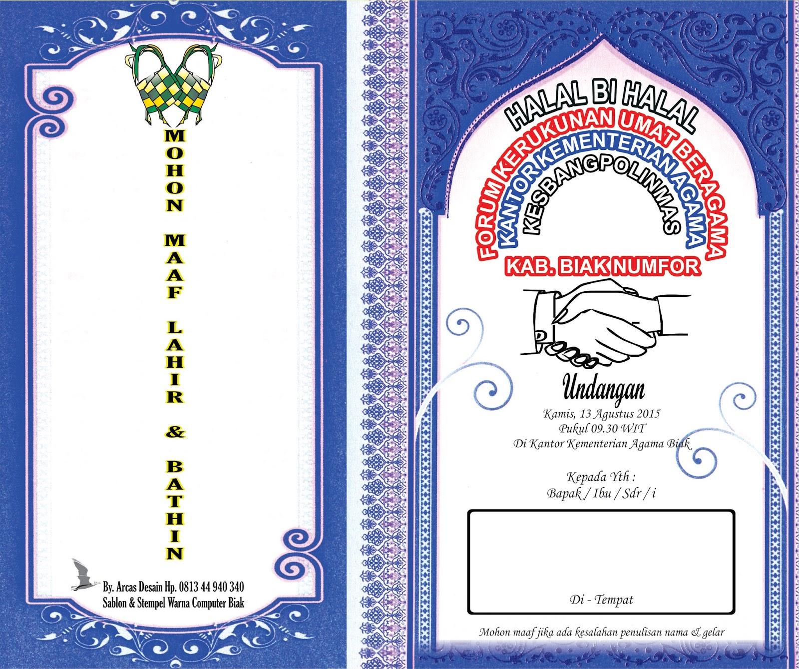 Kumpulan Undangan Halal Bi Halal Format Cdr Download Gratis