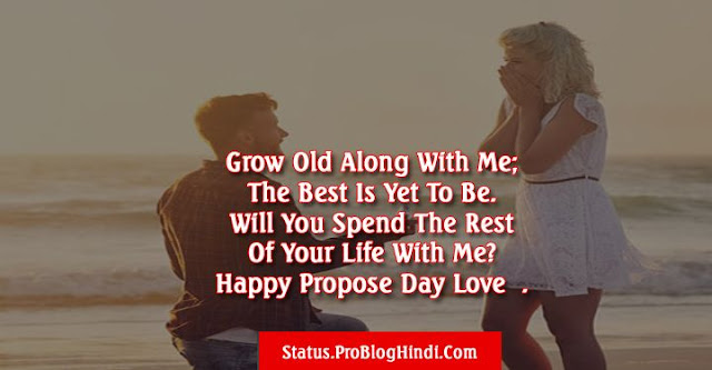 propose day status, happy propose day status, propose day wishes status, propose day love status, propose day romantic status, propose day status for girlfriend, propose day status for boyfriend, propose day status for wife, propose day status for husband, propose day status for crush