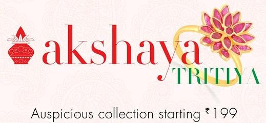 Best Akshaya Tritiya Offers on Amazon