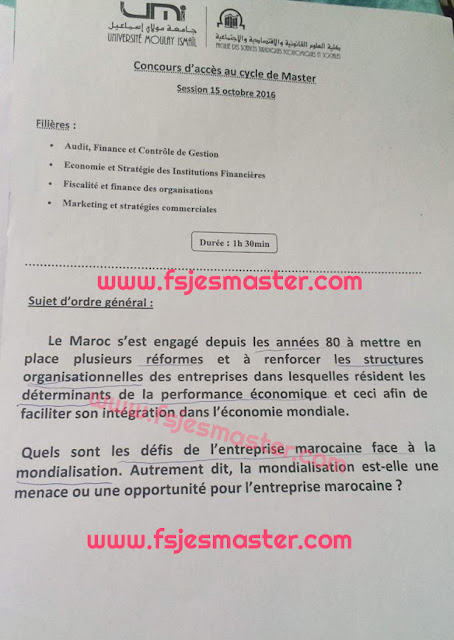Exemple Concours Master AFCG et ESIF et FFO et MSC 2016-2017 - fsjes Meknès