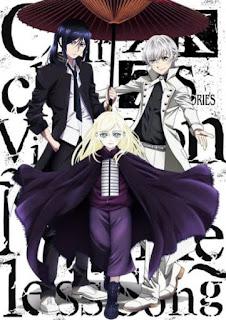 K Seven Stories Movie 6 Circle Vision Nameless Song