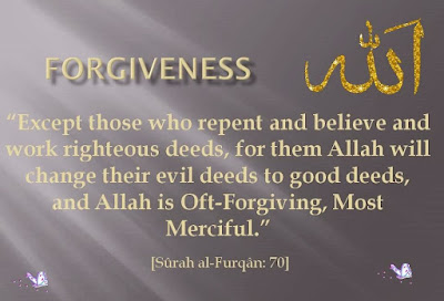 Ramadan Mubarak Wishes Cards: except those who repent and believe and work righteous deeds,