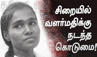 Penkaluku Nadantha Kodumai!
