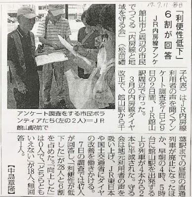 http://doro-chiba.org/nikkan_tag/8307/