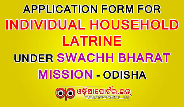Download Application Form - Individual Household Latrine (IHHL) Scheme Under Swachh Bharat Mission