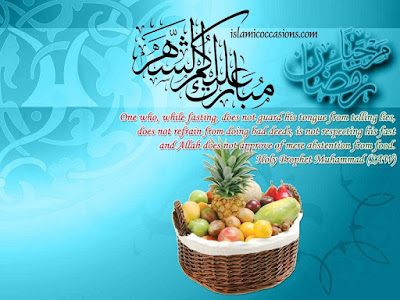 Ramadan Mubarak Wishes Cards: one who, while fasting due