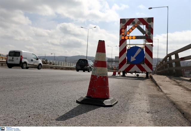 Γιάννενα: Κυκλοφοριακές ρυθμίσεις