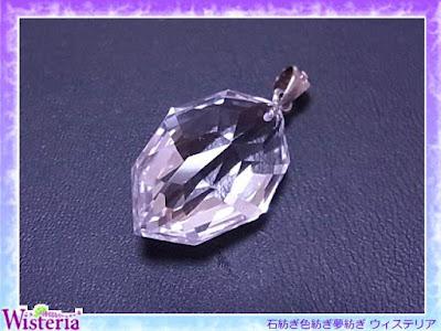 水晶ペンダント ~ウィステリア~