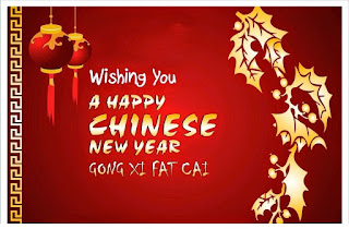 Happy Chinese New Year 2017 images