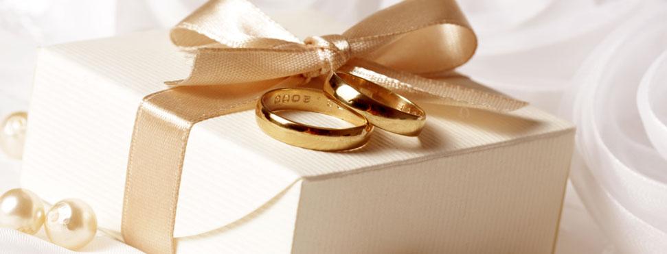 Sears Registry Wedding Gifts: The Autumn Wedding