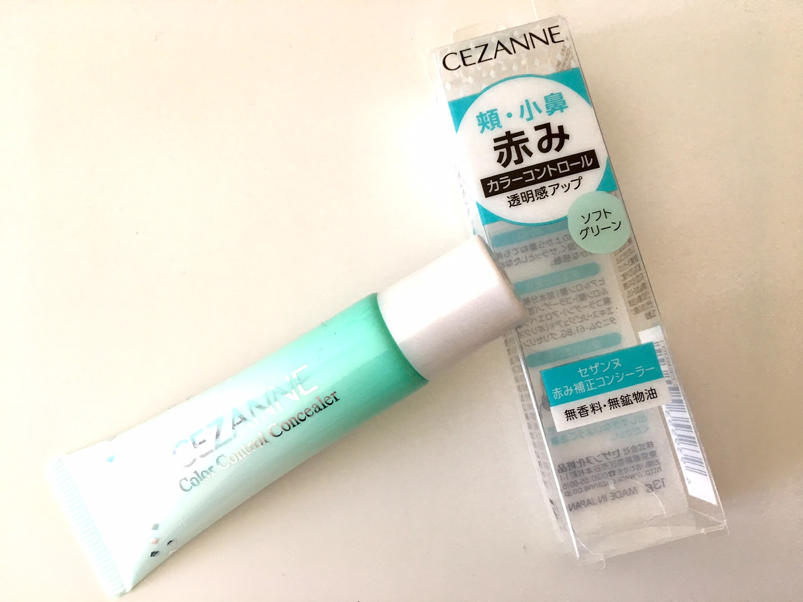 Must Have Japanese Beauty Products