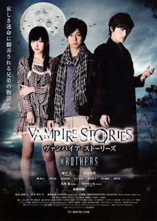 Vampire Stories : Brothers & Chasers ศึกพี่น้องสายพันธ์แวมไพร์