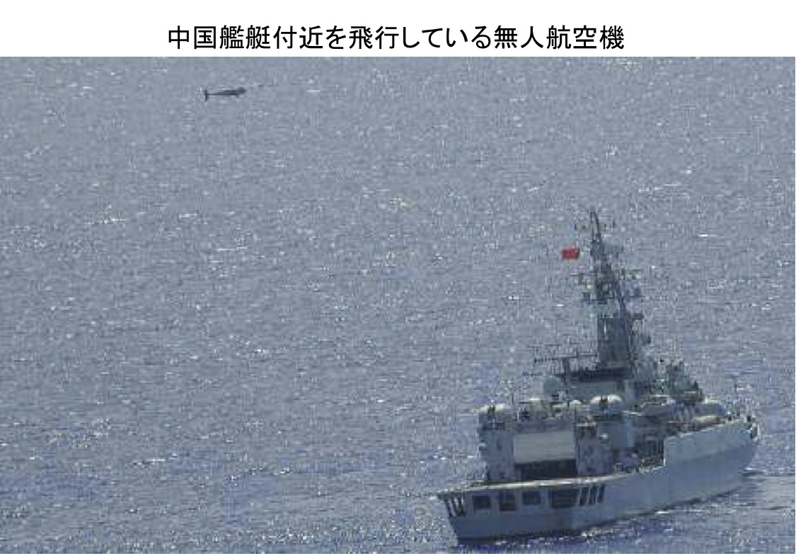 new chinese uav spotted at sea