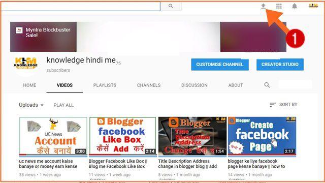 Youtube में Videos Upload कैंसे करें - की पूरी जानकारी हिंदी में