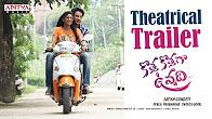 Watch Kotha Kothaga Unnadi 2016 Telugu Movie Trailer Youtube HD Watch Online Free Download