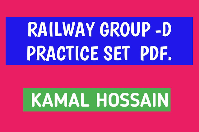 Railway group D practice set pdf in bengali