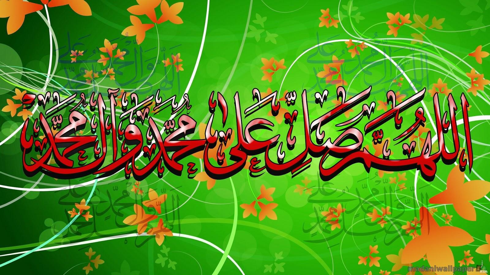 New+Best+hd+Islamic+wallpapers+2013