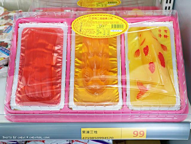 IMG 9091 - 熱血採訪│台灣E食館,年貨糖果餅乾禮盒買到剁手手!甜甜價讓你們吃得嘴甜心也甜!