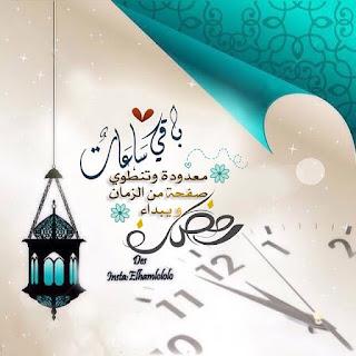 رمزيات رمضان 2019
