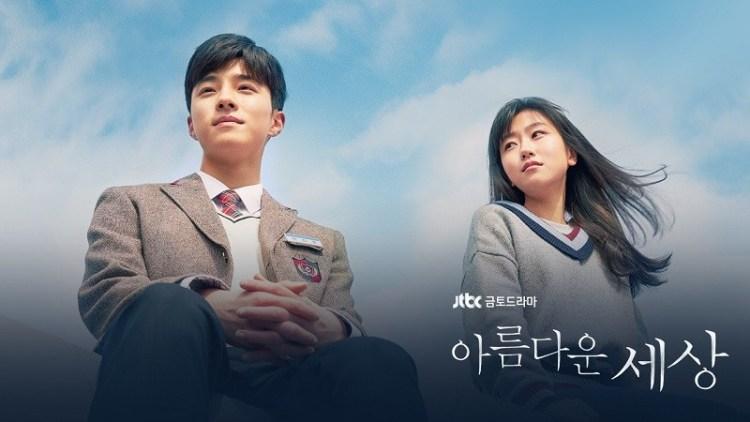 Phim Hàn Quốc: Thế giới tuyệt vời 2019