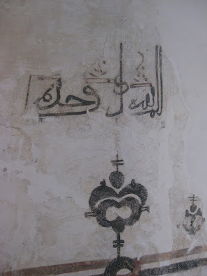 Moorish House in Granada - original Moorish plaster work