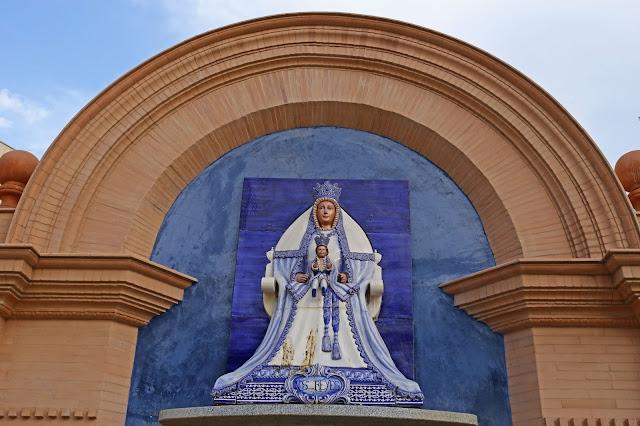 Glorieta Virgen de los Reyes